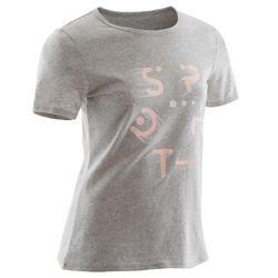T-shirt 100 GINÁSTICA PARA CRIANÇA Menina Cinzento Mesclado/Estampado Rosa