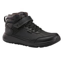 Chaussures marche enfant Resist noir