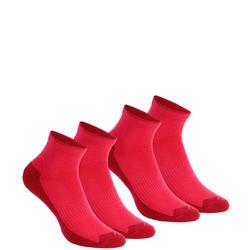 2 paires de chaussettes de randonnée nature mi-hautes adulte Arpenaz 50 rose.