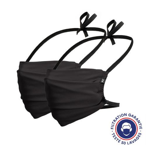 lot 2 masques barrières covid-19 lavables adulte noir