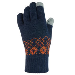 Kids' Hiking Touchscreen-Compatible Gloves SH100 Mesh