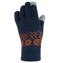 Kids' Hiking Touchscreen-Compatible Gloves SH100 Mesh