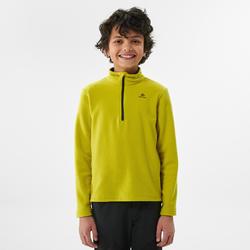 Wandelfleece voor kinderen MH100 geel 7-15 jaar