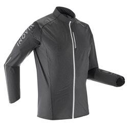 Veste de ski de fond ultra légère noire - XC S jacket 900 - HOMME