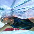 DÁMSKÉ PLAVKY Plavání - JEDNODÍLNÉ PLAVKY KAMIYE  NABAIJI - Plavky do bazénu