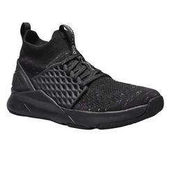 Fitnessschoenen voor dames 520 zwart gespikkeld