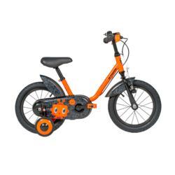 14吋 機器人款 - 橙色