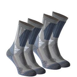 2 pares de calcetines de travesía caña alta adulto Bionnassay 900 High gris