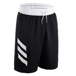 SHORT DE BASKETBALL ADIDAS NOIR ADULTE