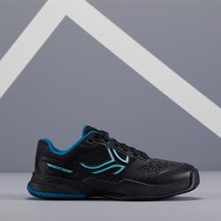 Tennisschoenen voor kinderen TS990 gravel