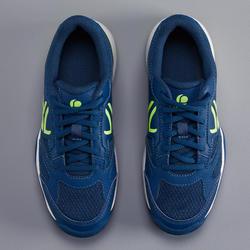 兒童款網球鞋TS560 JR - 深藍色