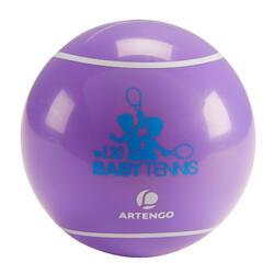 幼兒款網球TB 730 Baby-紫色