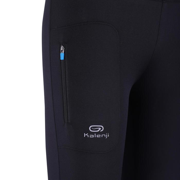 兒童款田徑緊身褲(寒冷天氣適用)Kalenji AT100 - 藍黑配色