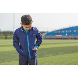 兒童田徑防雨外套 - 藍色
