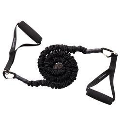 鍛鍊握把彈力帶 - 高強度15 lbs/7.5 kg