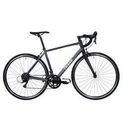 Triban RC 120 Cycle Touring Road Bike