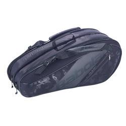 Tennistas Expendable zwart