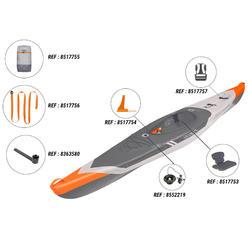 高壓落針充氣式單人座皮艇Strenfit X500