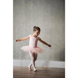 女童短袖芭蕾舞連身舞衣 - 粉紅色