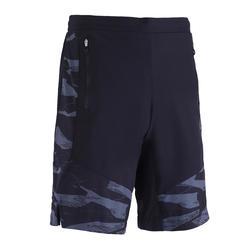 有氧健身訓練短褲FST 500 - 雜黑色印花