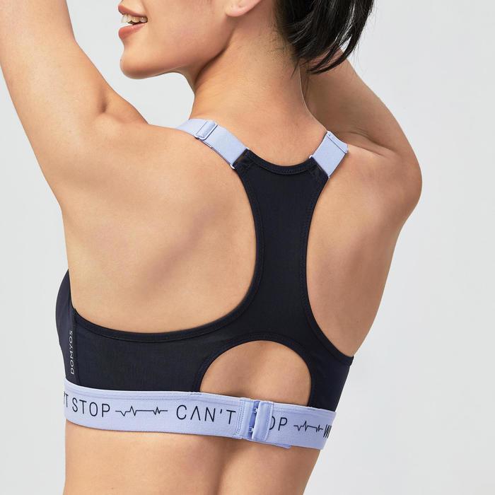 女款有氧健身訓練運動內衣900 - 藍色
