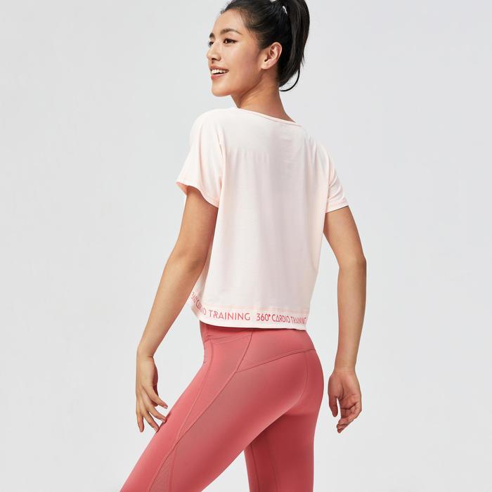 女款有氧健身訓練T恤520 - 粉色
