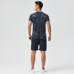 T恤FTS 120 - 雜藍色印花