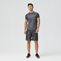 Tee shirt cardio fitness training homme FTS 120 camo bleu fonçé