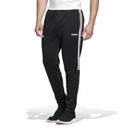 Trainingsbroek Sereno zwart/wit
