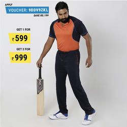 MEN'S STRAIGHT FIT CRICKET TRACKPANTS TSR 500, BLUE