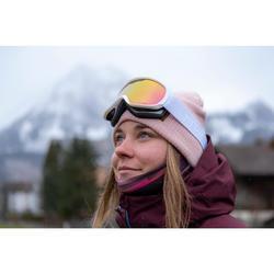 成人滑雪帽Fisherman - 淺粉色