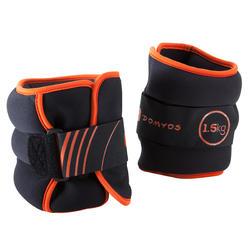 可調式手腕與腳踝負重鍛鍊軟啞鈴一雙入 - 1.5 kg