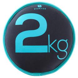 Soepele schijf met gewicht gym 2 kg