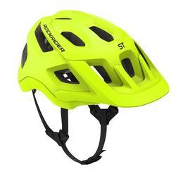 Fahrradhelm MTB ST 500 neongelb