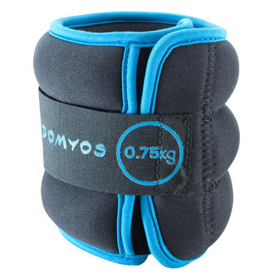 Pilates Toning Adjustable Wrist and Ankle Weights Twin-Pack 0.75 kg