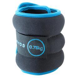 Hanteln Gymweight verstellbar 2×0,75kg