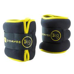 Pols- en enkelgewichten voor fitness 1 kg geel per paar
