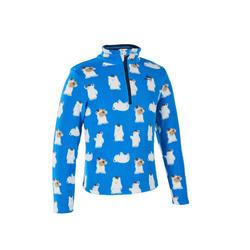 兒童款刷毛外套MH100-藍色