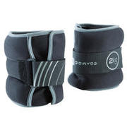 Ankle Weights - Twin Pack 2 Kg