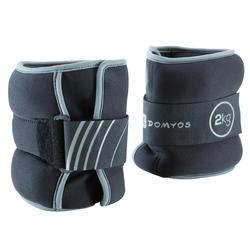 Gewichtsmanschetten Hand- und Fußgelenke 2×2kg