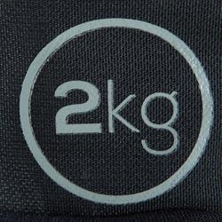 Lastres y Pesas para Tobillos y Muñecas Gimnasia Pilates Domyos 2x2KG Negro/Gri