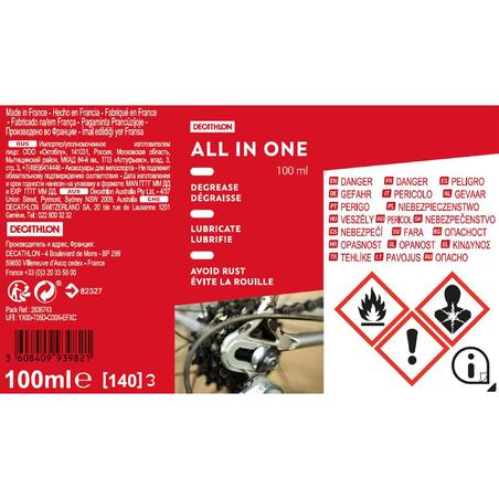 All In One 100ml