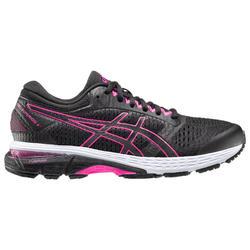 Hardloopschoenen voor dames Gel Superion zwart/roze