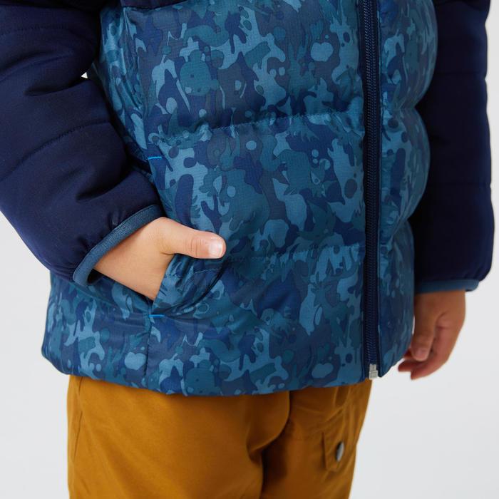 男童款超保暖鋪棉外套