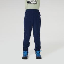 聚酯纖維長褲MH100 TWEEN-藍色