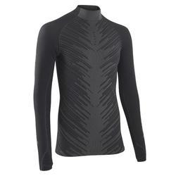 成人款保暖底層衣Keepwarm 900 - 深灰色
