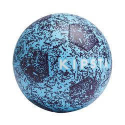 Voetbal Softball XLight maat 5 290 gram blauw