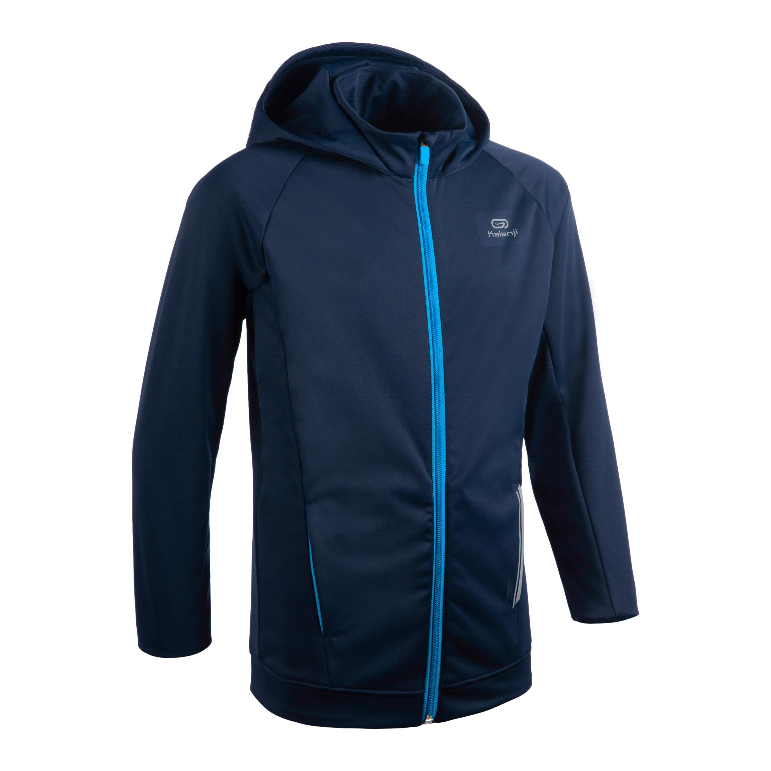 Jachetă Călduroasă AT500 Copii imagine