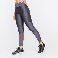 女款跑步緊身褲Run Dry+ Feel - 紫灰色
