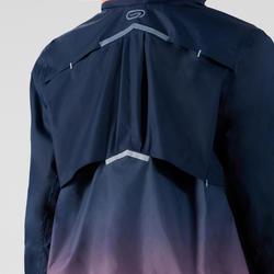 女還款田徑防雨外套AT 500藍色